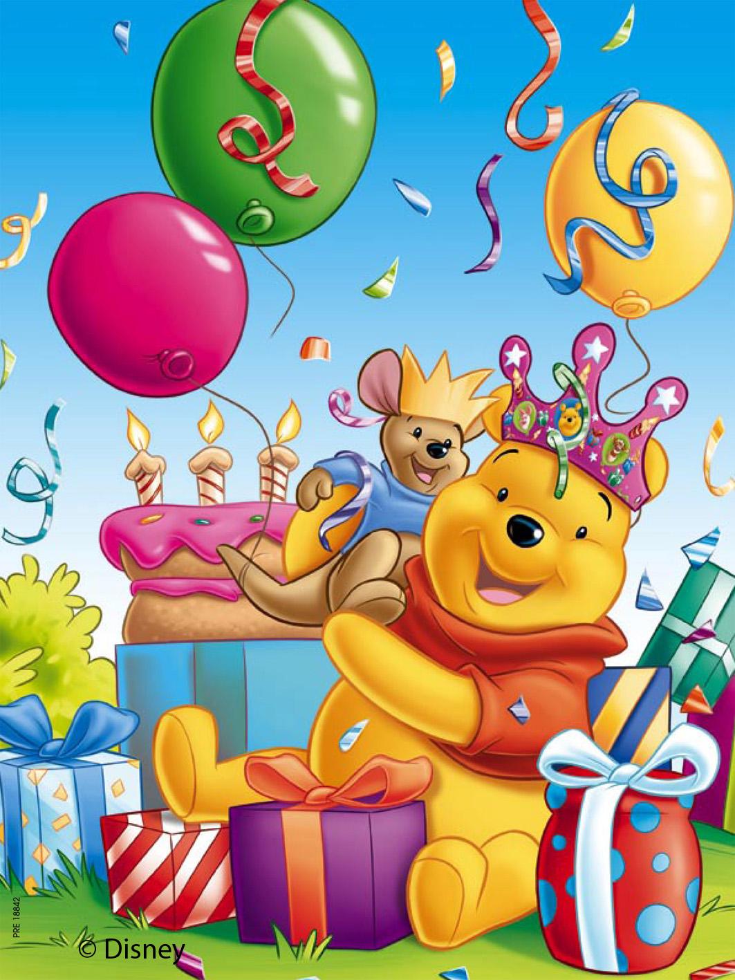 Открытка для ребенка в день рождения